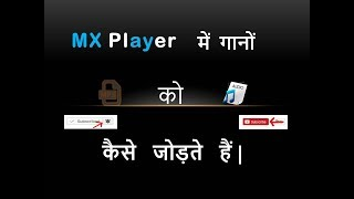 How to Add MP3/Audio in MX Player