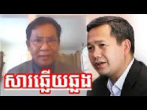 Cambodia Hot News: WKR World Khmer Radio Night Tuesday 04/11/2017