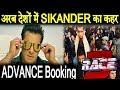 RACE 3 Advance booking start in Arab countries Salman khan PBH News