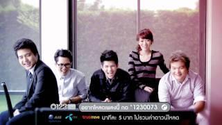 Klear - แพ้ใจ Ost.คู่แค้นแสนรัก (Official MV)