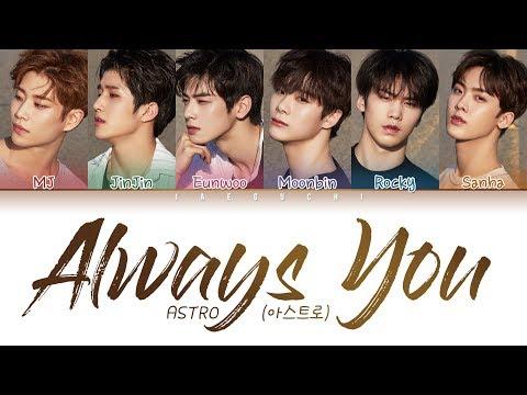 ASTRO (아스트로) - ALWAYS YOU (너잖아) LYRICS (Color Coded Eng/Rom/Han/가사)