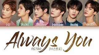 ASTRO (아스트로) - ALWAYS YOU (너잖아) LYRICS (Color Coded Eng/Rom/Han/가사)