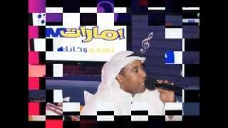 يوسف العماني جلسة امارات اف ام