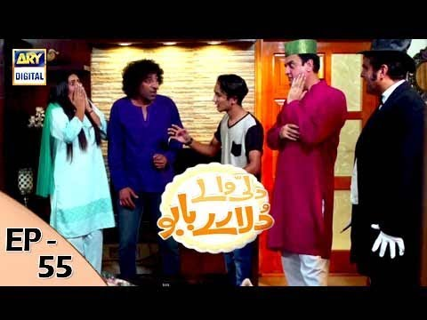 Dilli Walay Dularay Babu - Ep 55 - 21st October 2017 - ARY Digital Drama