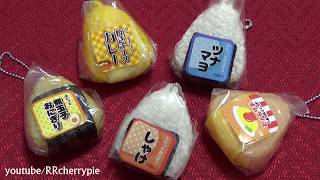 Squishy 1 - Onigiri, Rice Ball