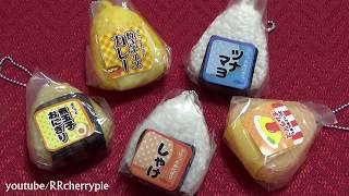 Squishy 1 - Onigiri, Rice Ball