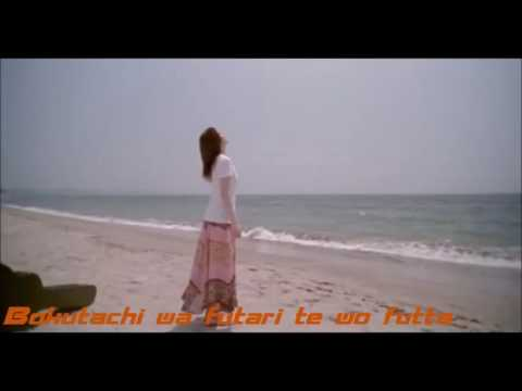 Yui - Remember You