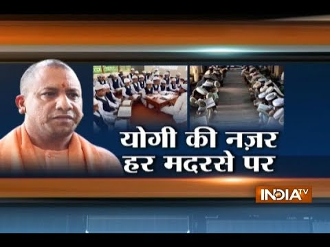 Yogi Adityanath to launch a web portal for UP madarsas to check corruption