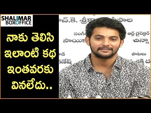 Aadi Speech At Burrakatha Movie Opening || Shalimar Film Express