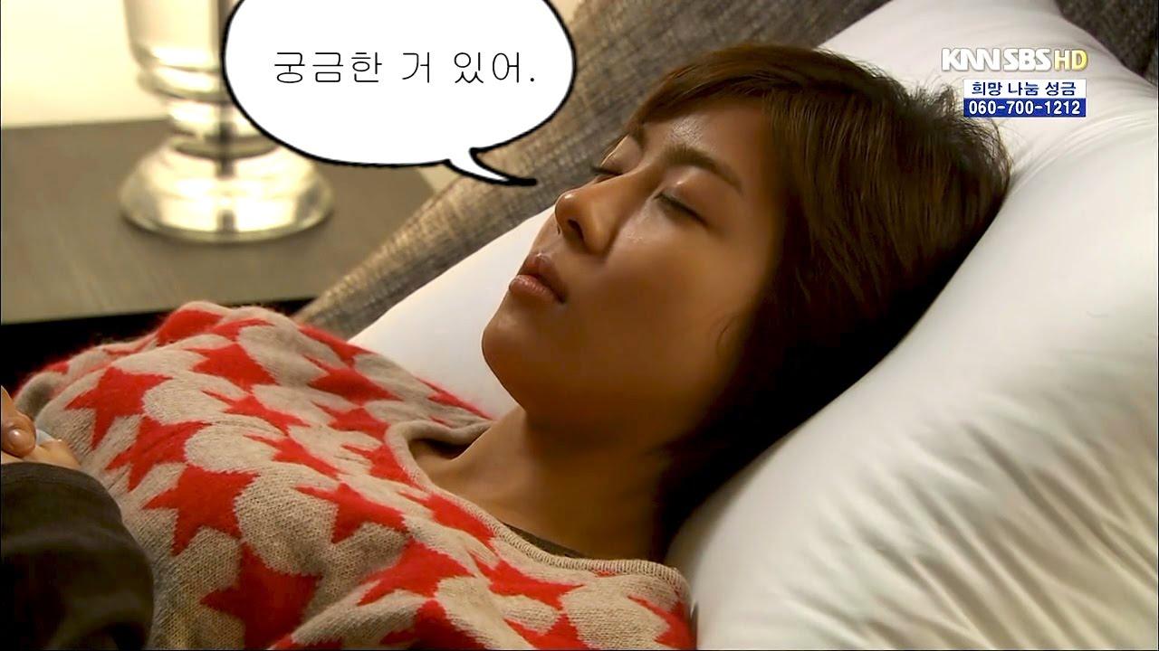 FnE]Learn Korean through Drama Secret Garden Ep15/Daily Conversation ...