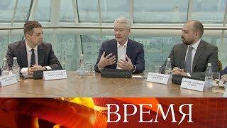 Сергей Собянин встретился с победителями конкурса «Лидеры России».