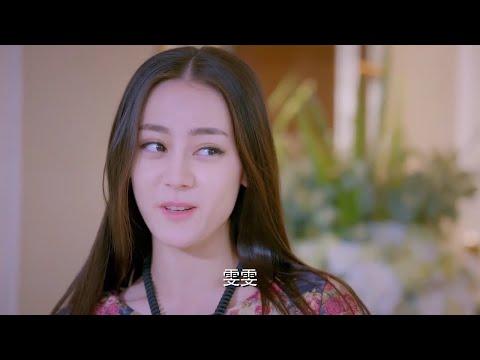 [DilirebaVNFC] Người Tình Kim Cương - Cao Văn Hightlight #2