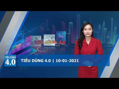 VTC2 - TIÊU DÙNG 4.0   10.01.2021