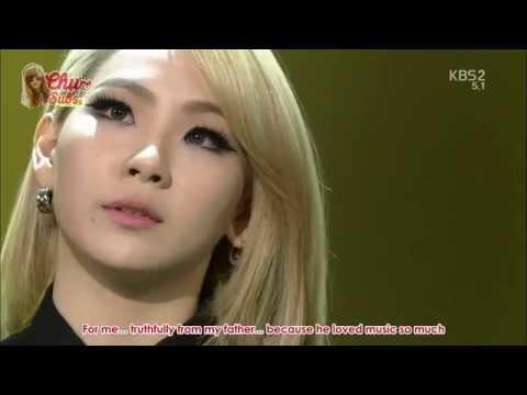 "[ENG] 140523 Sketchbook ""Songs that Comfort 2NE1"" - CL & Minzy"