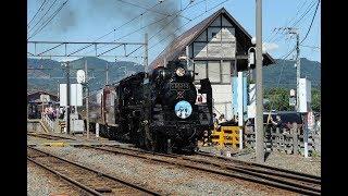 DJP074020 Dampflok steam train locomotive C58363 Japan Chichibu 警笛の秩父鉄道の蒸気機関車 kereta uap รถจักรไอน้ำ