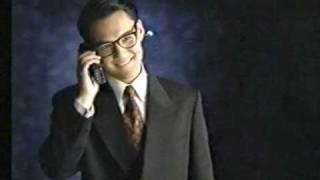 1992年  香港電訊-全達流動電話系統