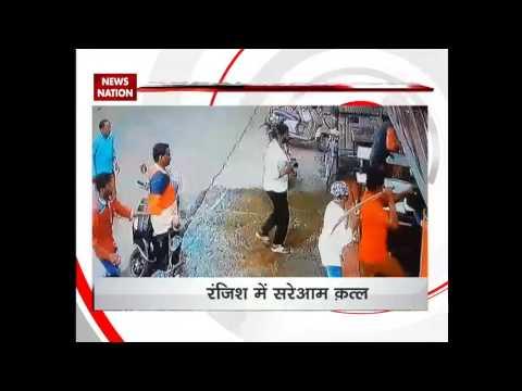 Mahrashtra: Men struck 27 times with sword as fearless men kill him in broad daylight