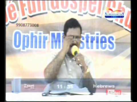 శుభ వార్త మేసేజ్  73 Oct 14, 21 & 28 2010 సర్వ సత్యాలు