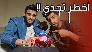 اخطر تحدي راح تشوفه - !! ضد مجرم قيمز تقطعت اصابعنا 😭!