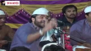 Ali Maula Ali Maula - Best Qawali Ever - Punjabi - Sufiana Kalam