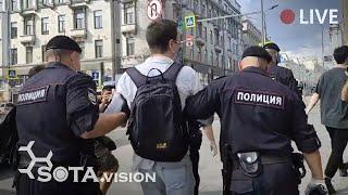 ЗАДЕРЖАНИЯ НА ЛУБЯНКЕ! Пикеты в поддержку журналиста Ивана Сафронова