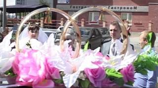 Свадебный ролик В ЗАГС