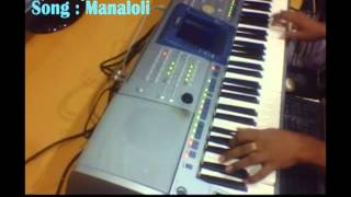 YAMAHA STYLE 4 SINHALA SONGS(LIVE with audio loops) 05