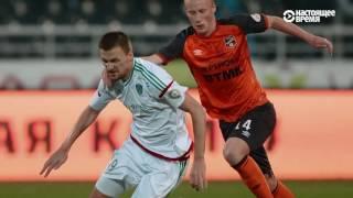 видео Рахимов может стать главным тренером тульского «Арсенала»