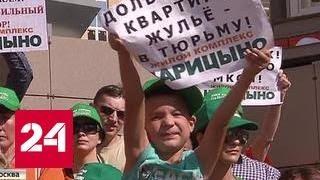 """Жертвы """"Настюши"""" остаются без жилья"""