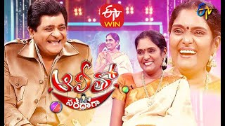 Alitho Saradaga | Archana | 16th November 2020 | Full Episode | ETV Telugu