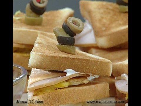 كلوب ساندوتش بالتركي - مطبخ منال العالم