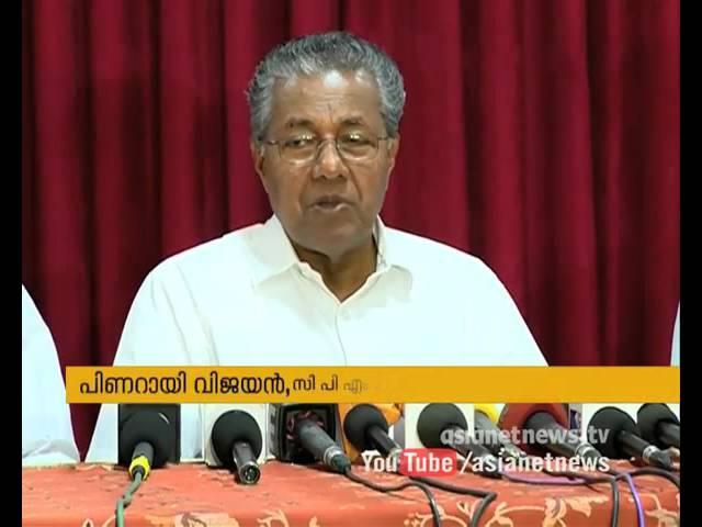 Pinarayi Vijayan Responds about Kerala Budget 2016