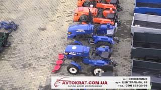 Автократ - Мототрактори, мотоблоки, доставка по Україні(, 2017-11-08T14:25:50.000Z)