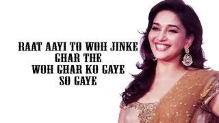So Gaya Yeh Jahan - Madhuri Dixit, Anil Kapoor, Chunky | Alka Yagnik, Shabbir Kumar | Tezaab Song