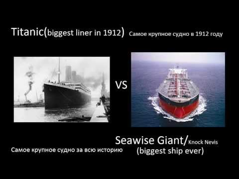 WN Titanicbiggest Ship In Vs Seawise Giantbiggest Ship - Biggest cruise ship ever compared to titanic