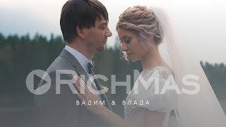 Вадим и Влада. Свадебный клип