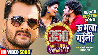 khesari Lal Yadav ka super hit video Dil Le Gayi Odhaniya Wali Superhit Bhojpuri movi video