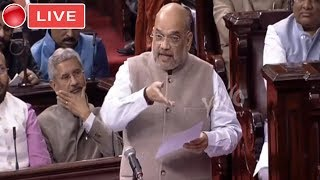 BJP LIVE | Home Minister Amit Shah Best Speech Over Citizenship (Amendment) Bill 2019 : 11-12-2019