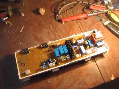 Ремонт электронной платы стиральной машины LG