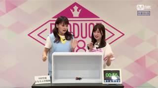 [NH繁中字] Produce48- Hidden Box Mission|小嶋真子[코지마 마코](AKB48)VS永野芹佳[나가노 세리카](AKB48)