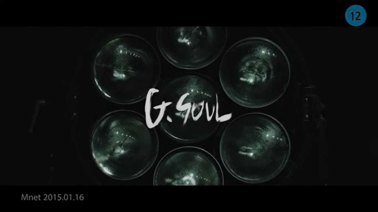 G.Soul 'You' M/V