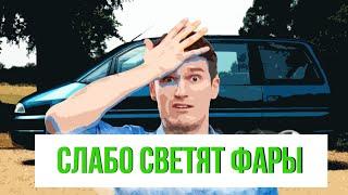Дешевый вариант восстановления фар для любого авто | ЛАЙФХАК