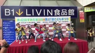 すみだ子供祭り★RSC MASAMI STUDIO KIDSナンバー★2017.10.08