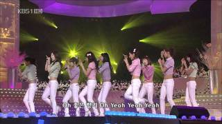 1080p SNSD 090329 Gee + Way To Go @ Open Concert