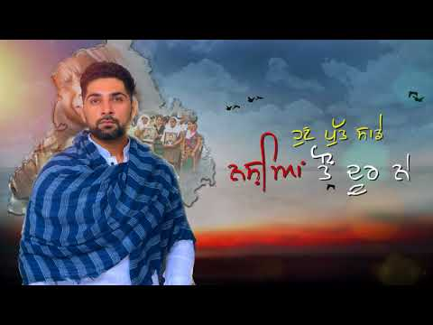 NASHEYA TOH DOOR || JAS VEE || (Full Lyrical Video)  Latest Punjabi song 2018 || Gabru Records