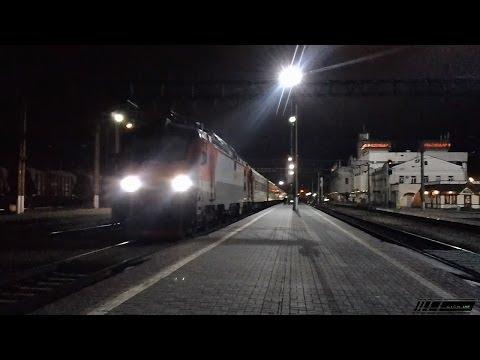 Отправление поезда и его неожиданная остановка