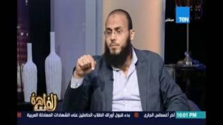 مصطفي حمزة :أيمن الظواهري إعترف بأنه إسامه بن لادن إخوانيا