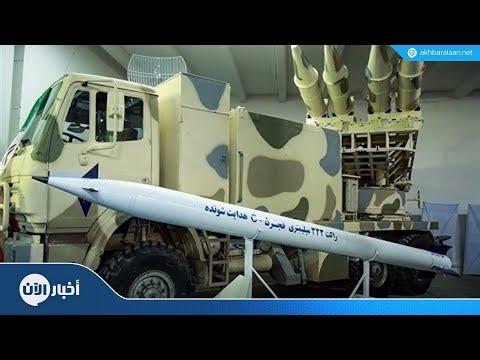 إيران تزود مدى صواريخها إلى 700 كم