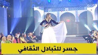 المهرجان الدولي للباس التقليدي..جسر للتبادل الثقافي