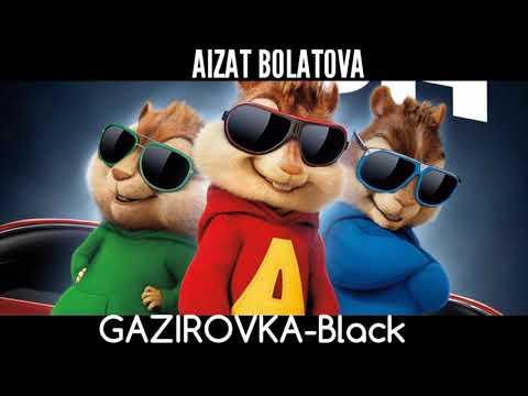 GAZIROVKA-Black | Голосами Бурундуков